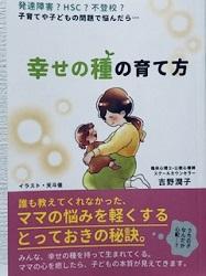 hyoushi2_3295.jpg